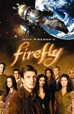 Светлячок / Firefly (2002)
