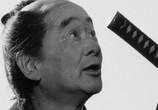 Фильм Телохранитель / Yojimbo (1961) - cцена 2