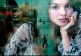 Фильм Мои черничные ночи / My Blueberry Nights (2008) - cцена 4