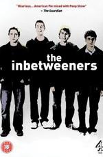 Переростки / The Inbetweeners (2008)
