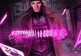 Фильм Гамбит / Gambit (2022) - cцена 1