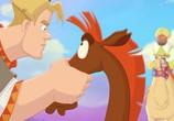 Сцена из фильма Конь Юлий и большие скачки (2020) Конь Юлий и большие скачки сцена 2