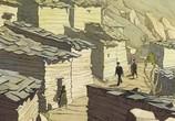 Сцена из фильма Бунюэль в лабиринте черепах / Buñuel en el laberinto de las tortugas (2019)