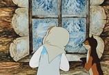 Мультфильм Серебряное копытце (1977) - cцена 1
