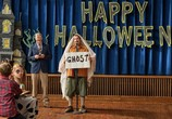 Сцена из фильма Хэллоуин Хьюби / Hubie Halloween (2020)