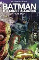 Бэтмен: Долгий Хэллоуин. Часть 2 / Batman: The Long Halloween, Part Two (2021)