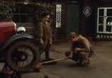 Фильм Дэнни - чемпион мира / Roald Dahl's Danny the Champion of the World (1989) - cцена 7