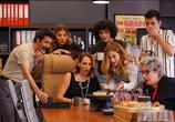 Сериал Позвони моему агенту / Menajerimi Ara (2020) - cцена 1