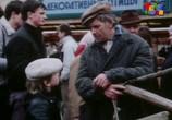 Сцена из фильма Савраска (1989) Савраска сцена 2