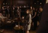 Фильм Взрослые дети развода / A.C.O.D. (2013) - cцена 1
