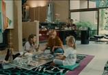 Фильм Развратная жизнь Жерара Флока / La vie dissolue de Gérard Floque (1987) - cцена 8