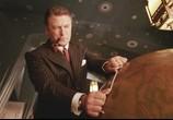 Сцена из фильма Авиатор / The Aviator (2005) Авиатор сцена 11