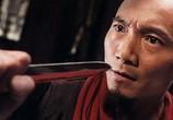 Фильм Четверо / Si Da Ming Bu (2012) - cцена 2