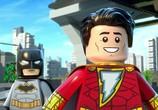 Сцена из фильма Лего Шазам: Магия и монстры / LEGO DC: Shazam - Magic & Monsters (2020) Лего Шазам: Магия и монстры сцена 3