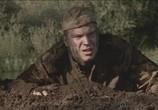Сцена из фильма На безымянной высоте (2004)