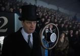 Сцена из фильма Король говорит! / The King's Speech (2011) Король говорит! сцена 2