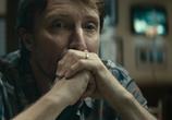 Фильм Разговор / The Talk (2015) - cцена 1