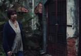 Сцена из фильма Наследницы / Las herederas (2018) Наследницы сцена 18
