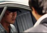 Фильм Преследователь / Chugyeogja (2008) - cцена 7