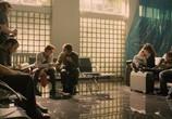 Сцена из фильма Опасная иллюзия / The Necessary Death of Charlie Countryman (2013) Влюбиться до смерти сцена 2