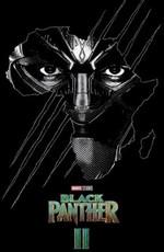 Чёрная Пантера 2 / Black Panther II (2022)