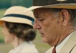Фильм Гайд-Парк на Гудзоне / Hyde Park on Hudson (2012) - cцена 1