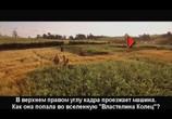 Сцена из фильма Мир фантастики: Властелин колец: Братство кольца: Киноляпы и интересные факты / The Lord of the Rings: The Fellowship of the Ring (2006)