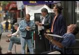Фильм Спекулянт / Just the ticket (1999) - cцена 2