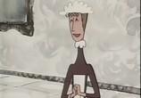 Мультфильм Кентервильское привидение / Кентервильское привидение (1972) - cцена 4