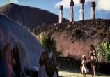 Сцена из фильма Остров Пасхи в опасности / Easter Island Unsoled (2018) Остров Пасхи в опасности сцена 5