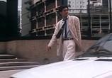Фильм Городская Война / Yi dan hong chun (1988) - cцена 3