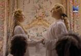 Сцена из фильма Тайный Версаль Марии-Антуанетты / The Secret Versailles of Marie-Antoinette (2018) Тайный Версаль Марии-Антуанетты сцена 2