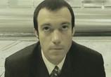 ТВ Дух Времени II: Приложение / ZEITGEIST II: Addendum (2008) - cцена 3