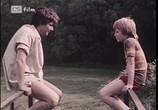Сцена из фильма Я уже не боюсь / Uz se nebojím (1984) Я уже не боюсь сцена 15