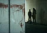 Сцена из фильма Тайны / Arukana (2013) Тайны сцена 1