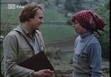 Сцена из фильма Я уже не боюсь / Uz se nebojím (1984) Я уже не боюсь сцена 11