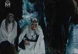 Фильм Красные башмачки (1986) - cцена 1