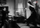 Фильм Недотёпа / Niedorajda (1937) - cцена 1