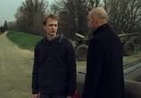 Фильм Сердце на ладони / Serce na dloni (2008) - cцена 4