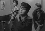 Фильм Как быть любимой / Jak byc kochana (1963) - cцена 6