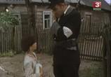 Фильм Возьму твою боль (1980) - cцена 2