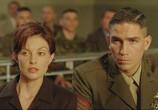 Фильм Особо тяжкие преступления / High Crimes (2002) - cцена 3