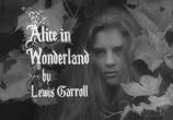 Фильм Алиса в стране чудес / Alice in Wonderland (1966) - cцена 2