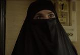 Фильм Завуалируй это / Cherchez la femme (2017) - cцена 2