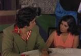 Сцена из фильма Цветы распустились в саду / Phool Khile Hain Gulshan Gulshan (1978)