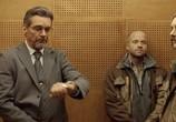 Фильм Мерцание / Flimmer (2012) - cцена 1