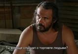 Фильм Голдстоун / Goldstone (2016) - cцена 3
