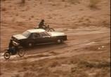 Сцена из фильма Нулевой допуск / Zero Tolerance (1994) Нулевой допуск сцена 1