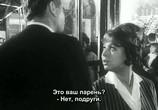Фильм Только погибший ответит / Tylko umarły odpowie (1969) - cцена 6