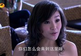 Сериал Лето мыльных пузырей / Pao Mo Zhi Xia (2010) - cцена 3